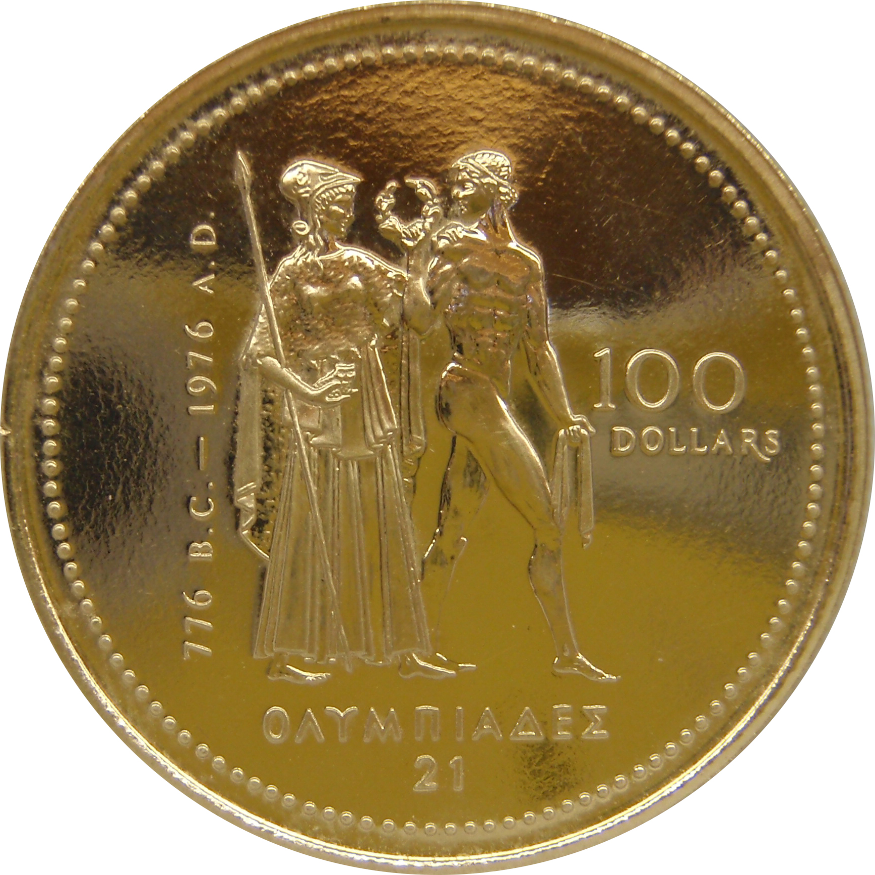 Gold coin American Eagle